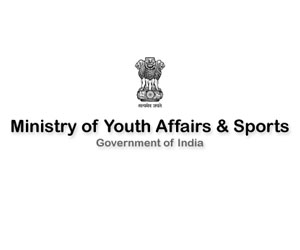Ministry-of-Youth-Affairs1